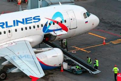 Новая багажная система, «Уральские авиалинии»